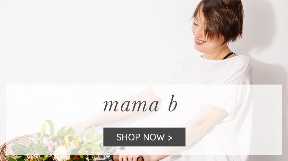 07-04 Mama B