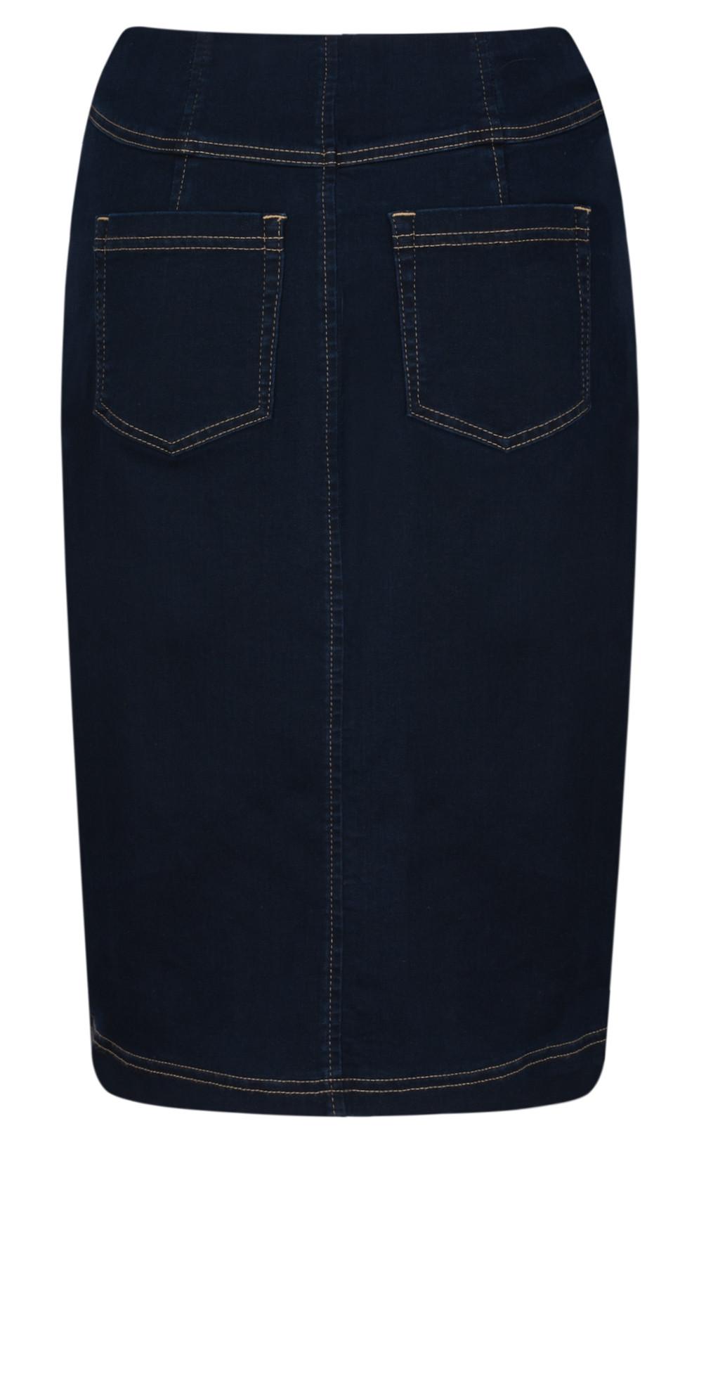 Maraike Navy Power Denim Skirt main image