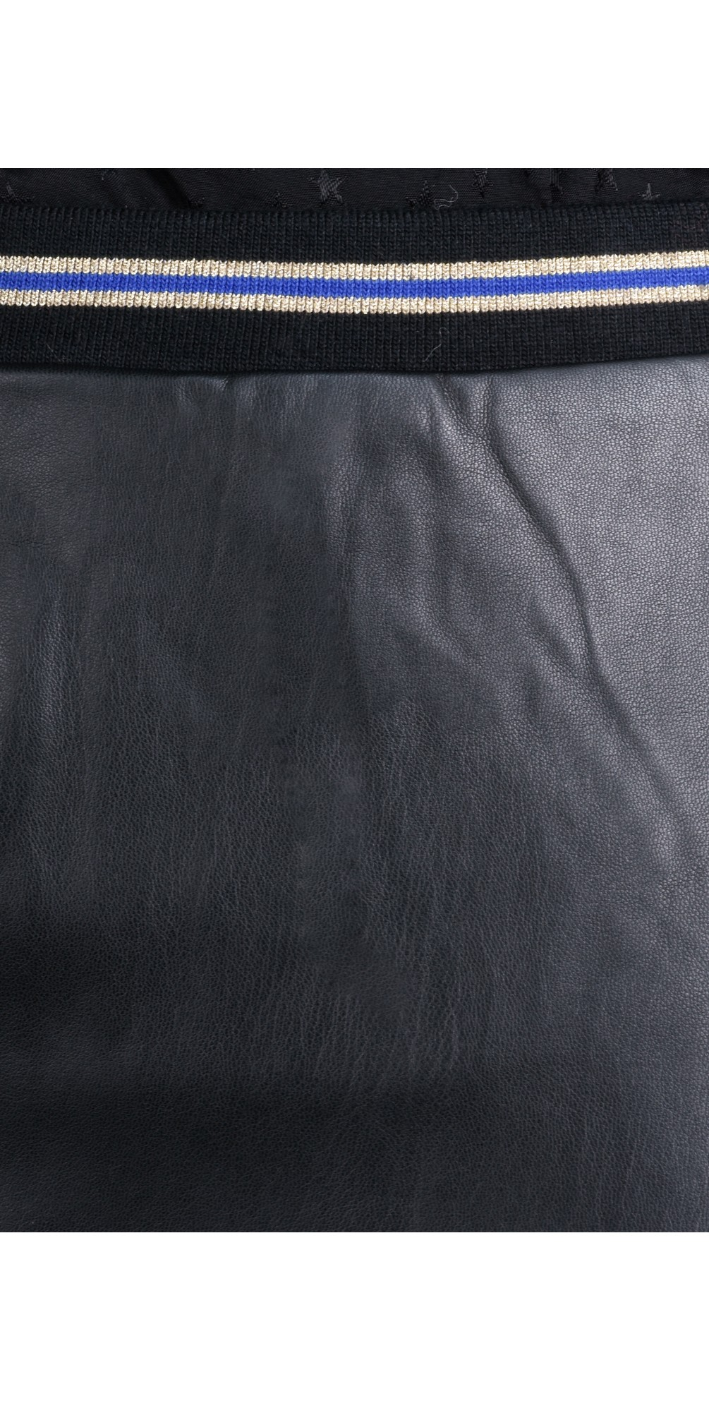 Koreen Faux Leather Skirt main image