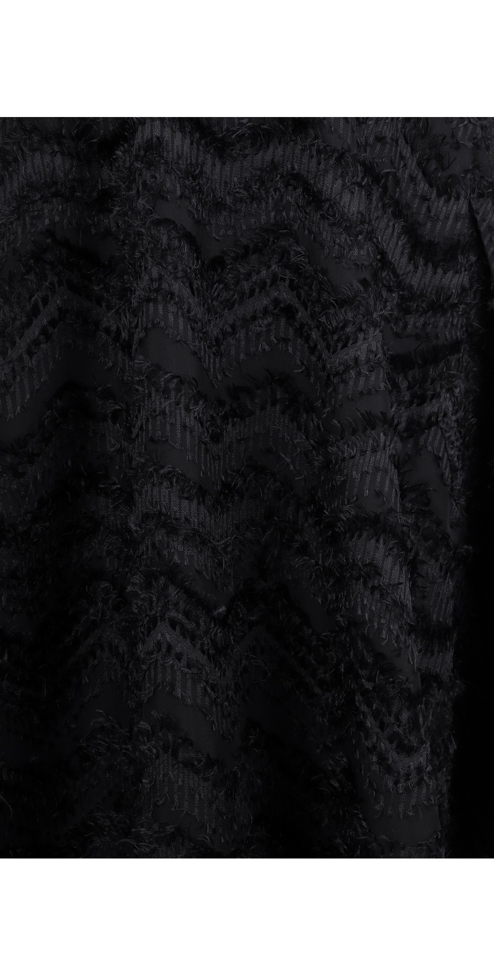 Sultana Feather Detail Skirt main image