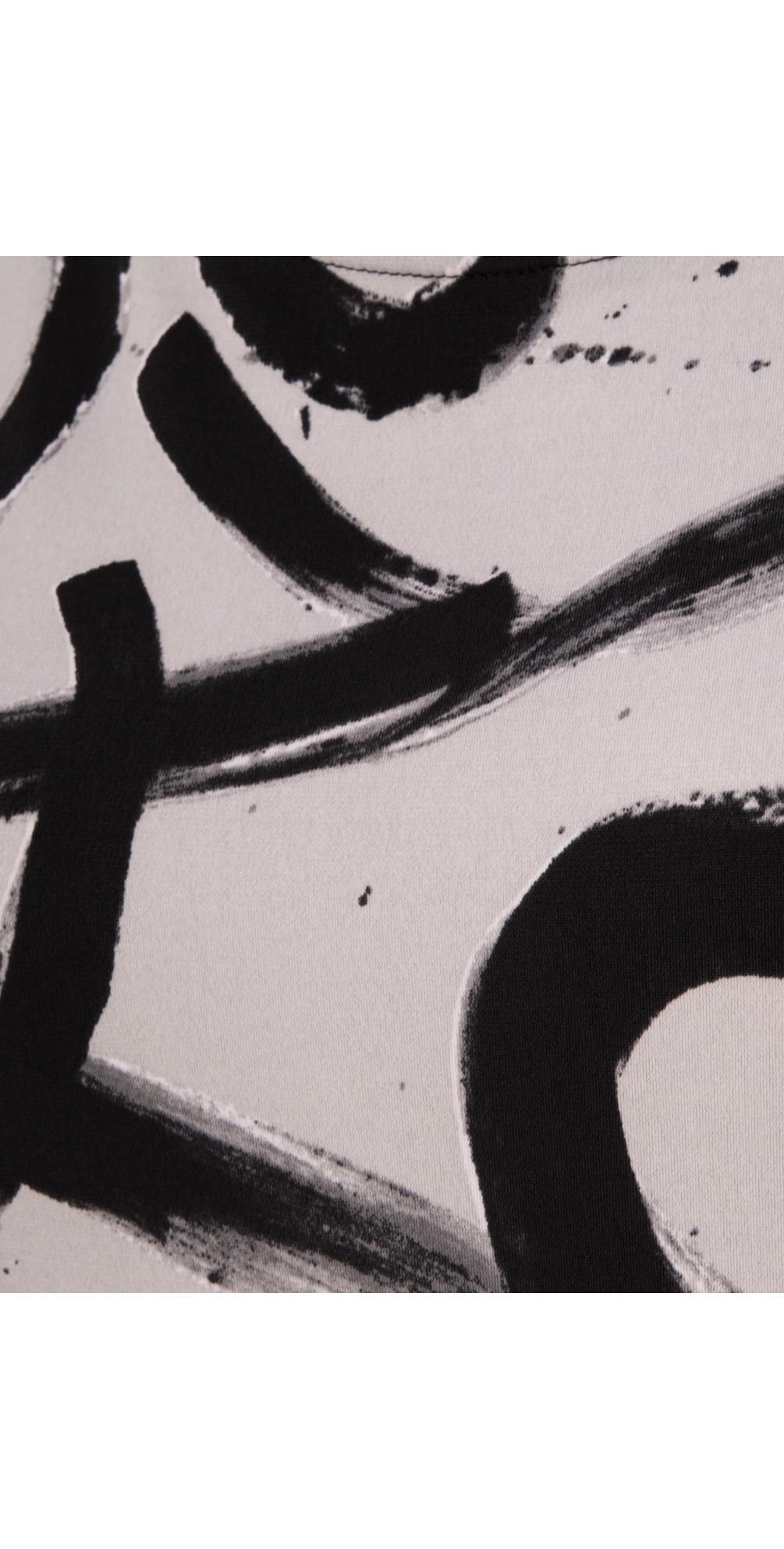 Sleeveless Top -  Graf Grey main image